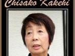 chisako-kakehi_20170714_190608.jpg