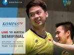 semifinal-dubai-super-series-finals-2017_20171216_092517.jpg