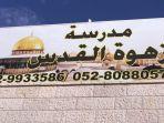 tk-zahwa-al-quds_20171108_130031.jpg