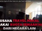 video-travel-nakal_20170410_225024.jpg