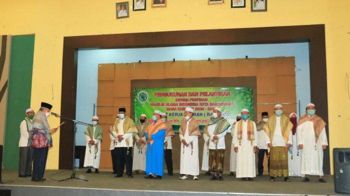 Susunan Dewan Pimpinan Majelis Ulama Indonesia Kota Banjarbaru masa khidmat 2020-2025