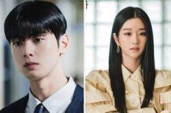 Sinopsis Drama Korea Island, Cha Eun Woo Jadi Pengusir Hantu, Seo Yeji Diburu Para Makhluk Gaib
