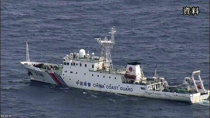 Kapal penjaga pantai China memasuki perairan Jepang dekat kepulauan Senkaku Okinawa.