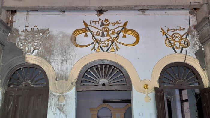 Ruang utama Masjid Jami Al-Ijtihad