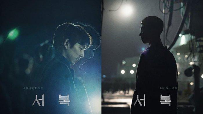 Film Korea Seobok yang Dibintangi Gong Yoo dan Park Bo Gum Akan Tayang Eksklusif di Indonesia