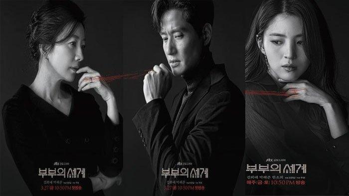 Tigapemain The World Of The Married, Kim Hae Ae, Park Sang Woo & Han So Hee