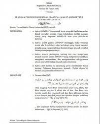 Boleh Salat Gaib, Ini Isi Fatwa MUI tentang Pedoman Pengurusan Jenazah Muslim Terinfeksi Covid-19