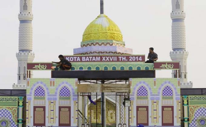 Disbudpar Daftarkan Museum Astaqa MTQ Batam ke Kemendikbud, Akan Menjadi Pilihan Destinasi Wisata