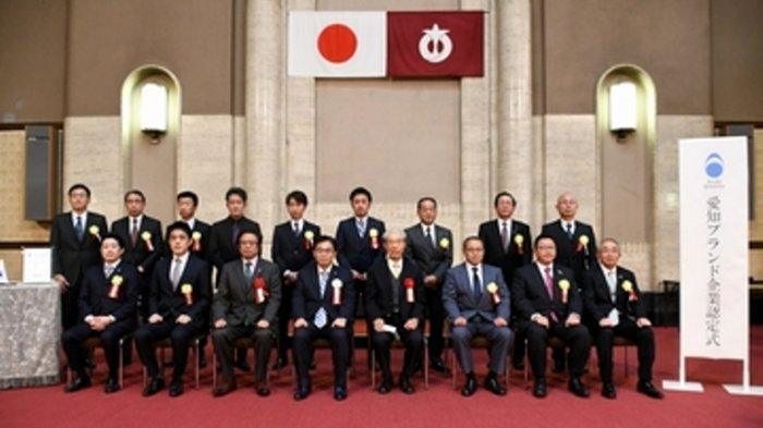Aichi Scholarship di Jepang : Sediakan Beasiswa 2021 bagi 22 Negara Termasuk Indonesia