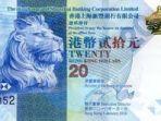 0807_dolar-hongkong.jpg