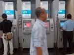ATM-BNI.jpg