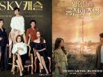drama-korea-favorit-bulan-januari-2019-sky-castle-dan-memories-of-alhambra.jpg
