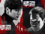 drama-korea-selatan-rugal.jpg