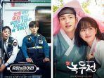 drama-korea-terbaru.jpg