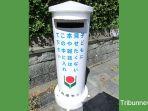 kotak-surat-putih-di-kochi-jepang_20170826_110011.jpg