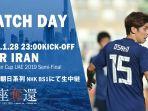 semifinal-piala-asia-2019-iran-vs-jepang.jpg