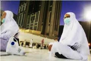 Jemaah Haji Disarankan Pakai Masker