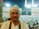Surya_Makmur_di_Makkah1.jpg