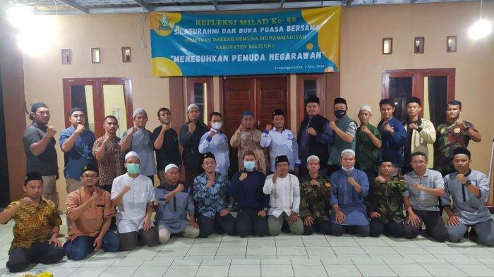 Pemuda Muhammadiyah Belitung Susun Agenda Rapimwil