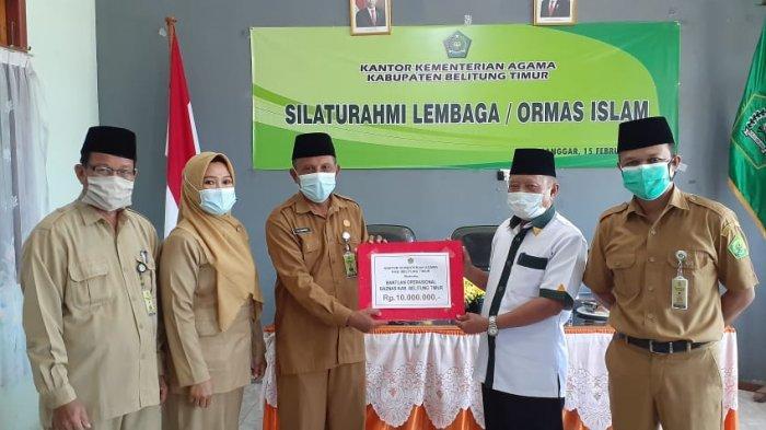Kemenag Belitung Timur Silaturahmi dengan Ormas Islam, Ajak Imbau Masyarakat Jauhi Paham Radikal
