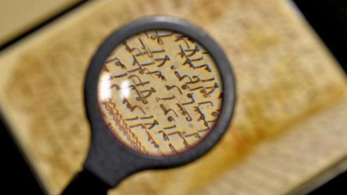 Benarkah Ini Al Quran Pertama di Dunia?