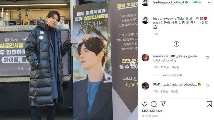 unggahan-lee-dong-wook-di-depan-cofee-truck-pemberian-joo-bo-ah.jpg