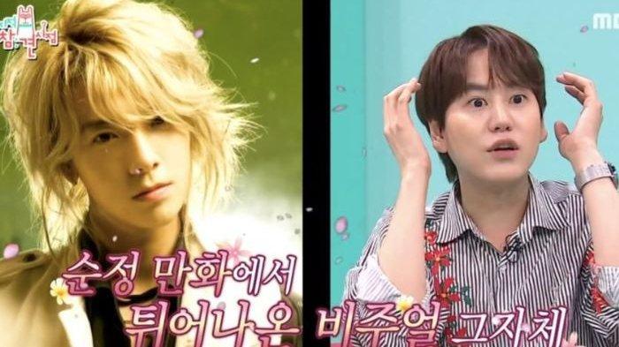 Kyuhyun Super Junior Kagumi Ketampanan Donghae yang Bagaikan Karakter Anime