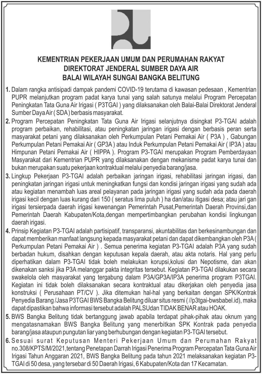 Pengumuman Kementerian Pekerjaan Umum dan Perumahan Rakyat Direktorat Jenderal Sumber Daya Air Balai Wilayah Sungai Bangka Belitung