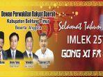 dewan-perwakilan-rakyat-daerah-belitung-timur-mengucapkan-selamat-tahun-baru-imlek-2570.jpg