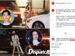 laporan-kencan-hyun-bin-dan-son-ye-jin-oleh-dispatch.jpg