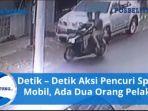 pencuri-spion-mobil.jpg