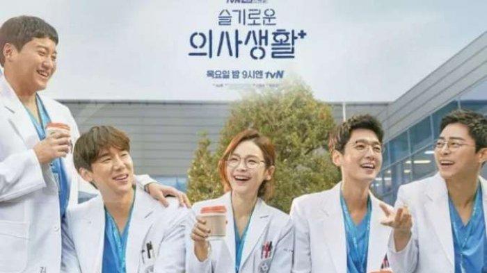 Sinopsis Drakor Hospital Playlist 2 Episode 6 - Gyeo-ul Lakukan Kesalahan saat Operasi