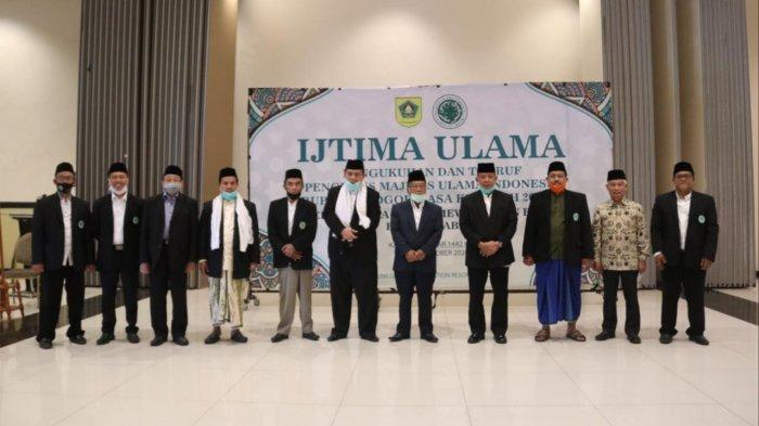 Pengurus MUI Kabupaten Bogor Masa Khidmat 2020 - 2025 Resmi Dilantik