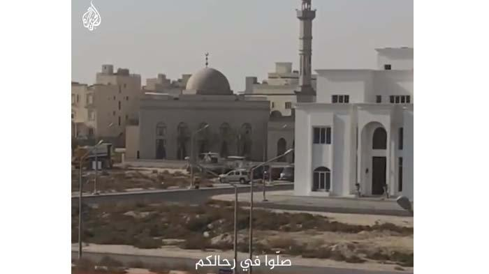 Muadzin di Masjid Kuwait Menangis saat Kumandangkan Adzan, Beri Anjuran untuk Sholat di Rumah