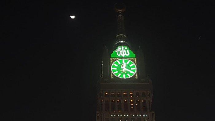 Ini 5 Amalan yang Bisa Dilakukan Umat Muslim saat Gerhana Bulan Penumbra Dini Hari Nanti