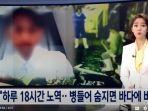 berita-mbc-korea.jpg