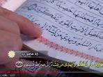 naja-kembali-membacakan-ayat-al-quran-yang-diminta-irfan-hakim.jpg