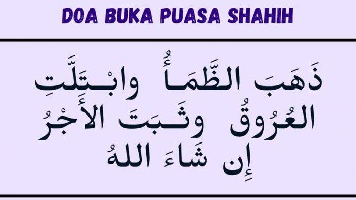 Jadwal Buka Puasa dan Azan Maghrib di Kabupaten Majalengka, Lengkap dengan Bacaan Doa Berbuka Puasa