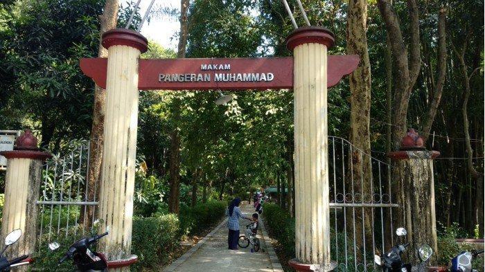 Mengenal Makam Pangeran Muhammad Yang Merupakan Pendiri Kabupaten Majalengka