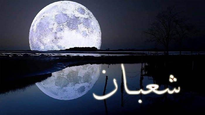 JADWAL Puasa Sunnah di Bulan Syaban, Menjelang Datangnya Bulan Puasa Ramadhan 1442 Hijriah