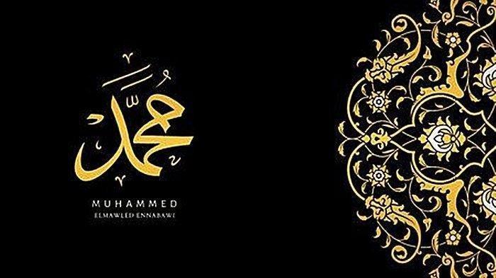 Bacaan Sholawat Nabi Muhammad SAW, Lengkap dengan 5 Manfaat Bersholawat Bagi yang Mengamalkan