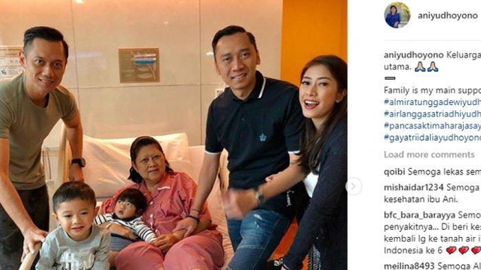 Petinggi Demokrat Sebut AHY dan Ibas 'Rebutan' Jaga Ani Yudhoyono di Rumah Sakit