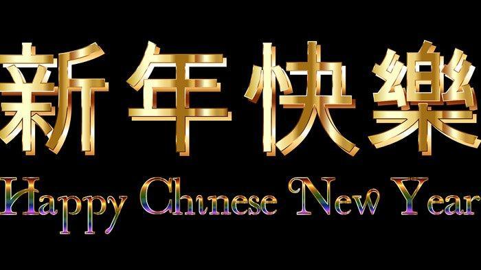 gambar dan ucapan Tahun Baru Imlek 2020 bahasa Mandarin dan Inggris.