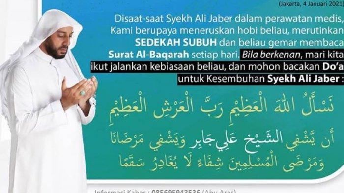 Bukan Madinah, Syekh Ali Jaber Ingin Dimakamkan di Lombok, Ada Alasan Istimewa Tempat Itu Dipilih