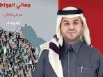 ali-al-olayani-dikenal-sebagai-presenter-di-arab-saudi.jpg