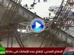 crane-jatuh-timpa-masjidil-harom_20150912_111033.jpg