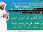 syekh-ali-jaber-mohon-doa-kesembuhan_1.jpg