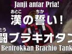 jadwal-dan-spoiler-anime-one-piece-989.jpg