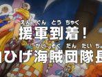 judul-anime-one-piece-988.jpg