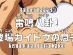judul-anime-one-piece-990.jpg